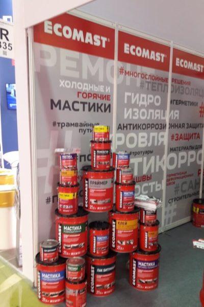 ООО Гидроизоляционные материалы на выставке MosBuild 2018